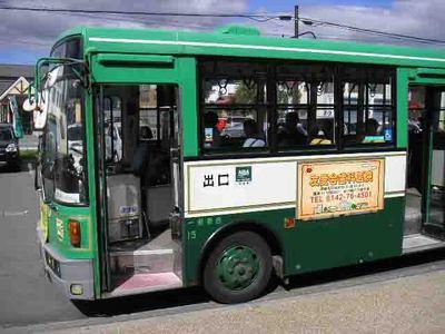 121117道南バス.JPG