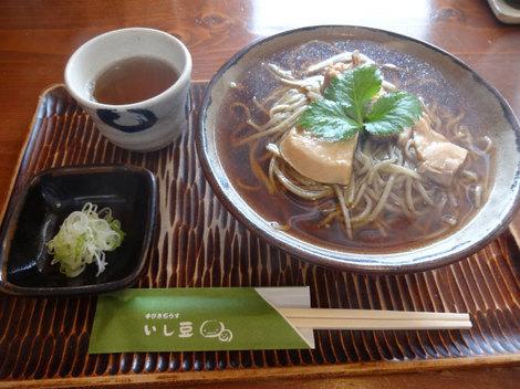 150107いし豆 (5).JPG