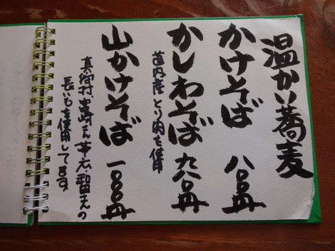 150107いし豆 (6).JPG