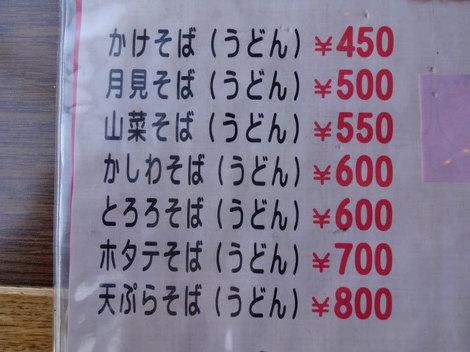 160405おおでら (9).JPG