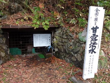 181023三階の滝 (9).JPG