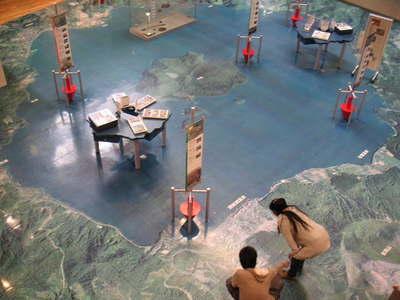 洞爺湖ビジターセンター