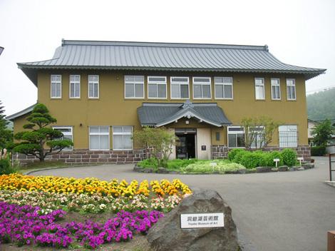 130626洞爺湖芸術館.JPG