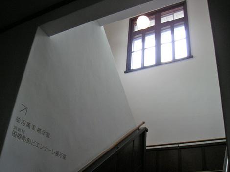 130626洞爺湖芸術館3.JPG
