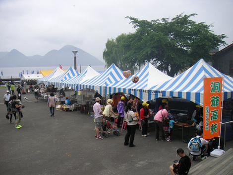 130630洞爺産業祭7.JPG