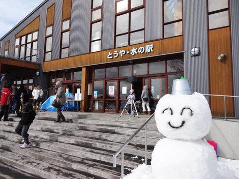 140216水の駅祭り  (1).JPG