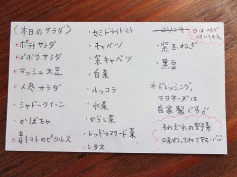 140408幸来 (6).JPG