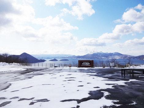 140412洞爺湖 (1).JPG