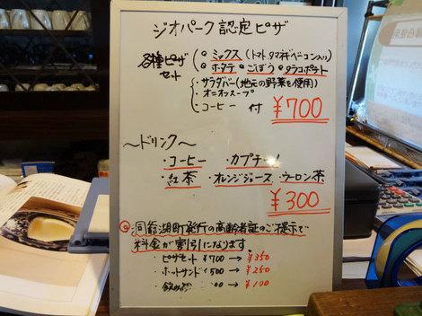 150519ふくだ (9).JPG