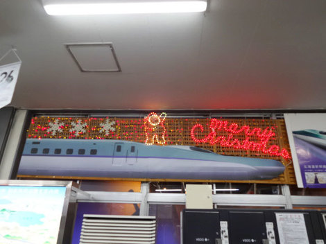 151219洞爺駅 (6).JPG