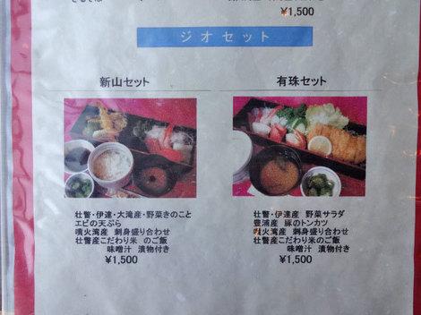 160405おおでら (8).JPG