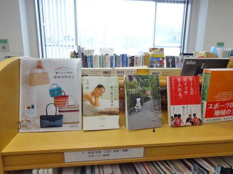 180126壮瞥図書館 (4).JPG