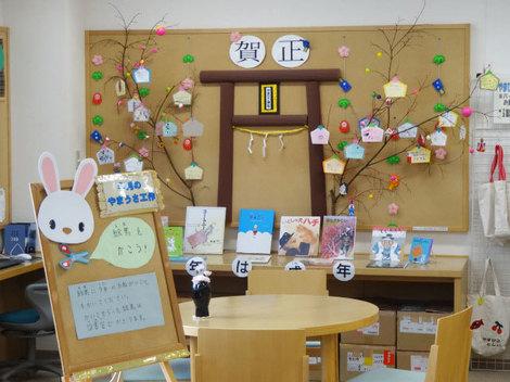180126壮瞥図書館 (9).JPG