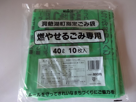 180325よしかかる (2).JPG