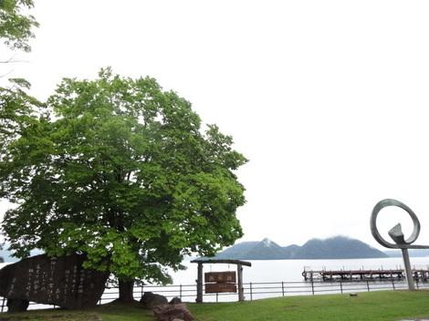 180621洞爺湖 (1).JPG