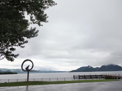 180621洞爺湖 (2).JPG