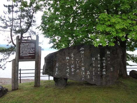 180621洞爺湖 (3).JPG
