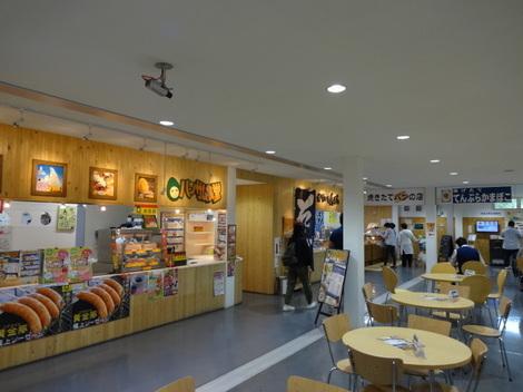 180630伊達道の駅 (11).JPG