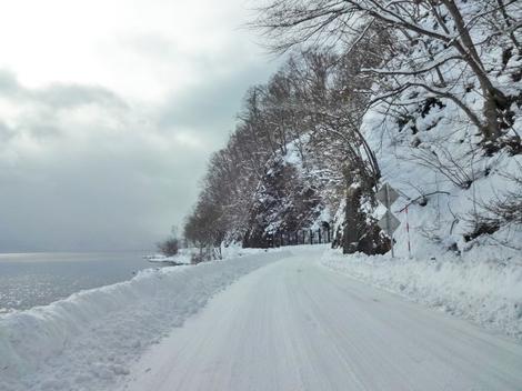 190125洞爺湖周遊道路 (8).JPG
