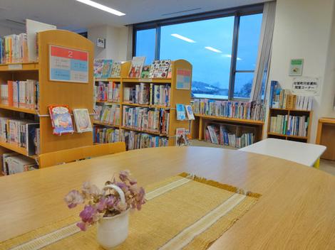 190130壮瞥図書室 (5).JPG