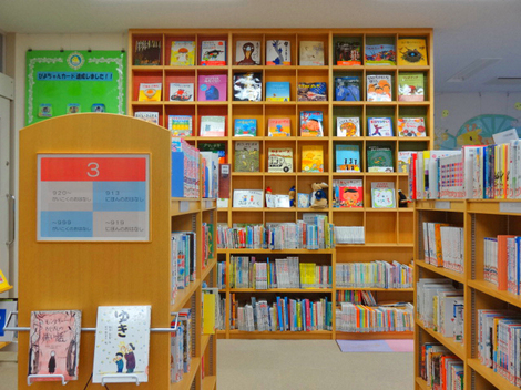 190130壮瞥図書室 (6).JPG