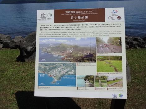 190814珍小島 (2).JPG