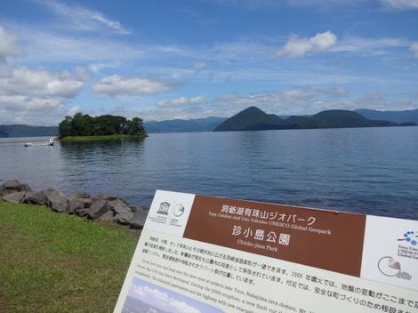 190814珍小島 (3).JPG