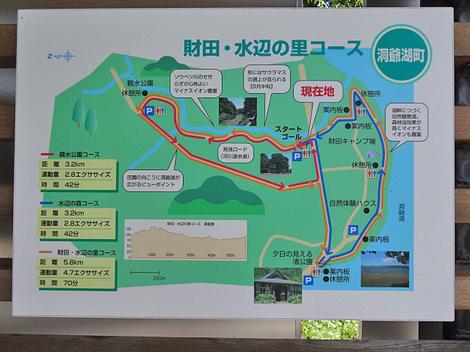 190825財田親水公園 (1).JPG