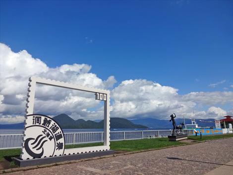 190903洞爺湖 (7).JPG
