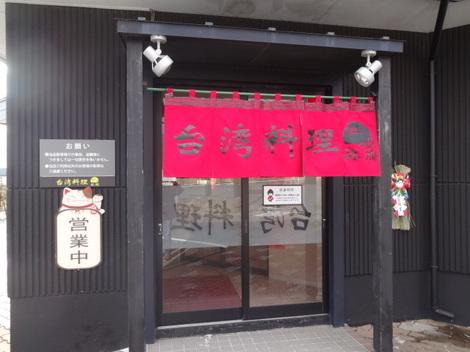 200102昇龍 (1).JPG