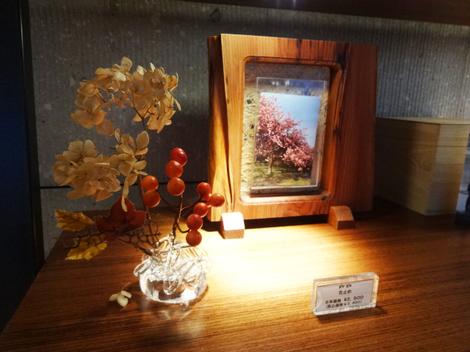 200107乃の風 (4).JPG