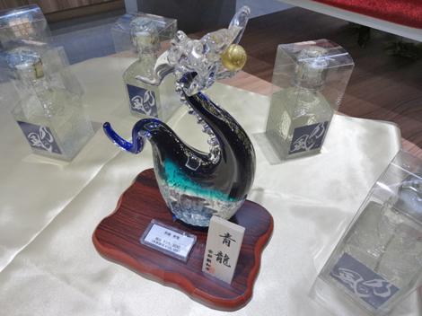 200107乃の風 (7).JPG