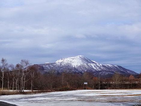 200202有珠山 (2).JPG