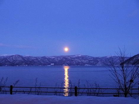 200212洞爺湖 (4).JPG