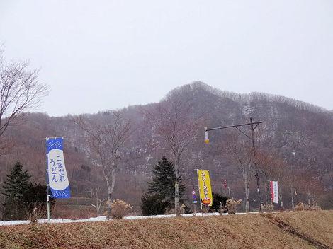 200217金沢屋 (1).JPG