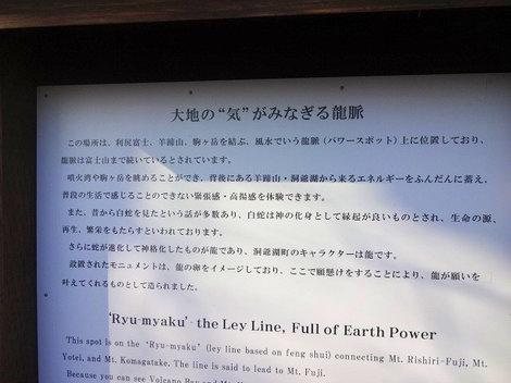 200322パワースポト (6).JPG