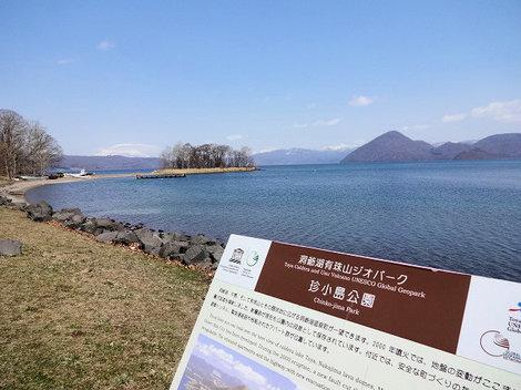 200404珍小島 (4).JPG