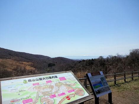 200418駒ヶ岳 (5).JPG