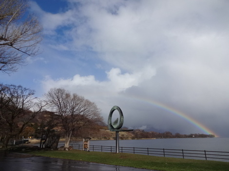 200428洞爺湖と虹.JPG
