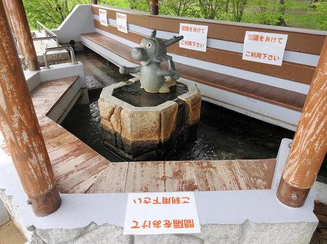 200524洞爺湖温泉 (5).JPG