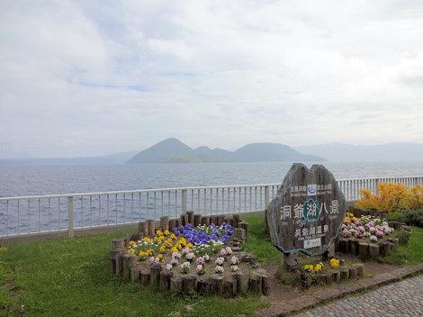 200524洞爺湖温泉 (7).JPG