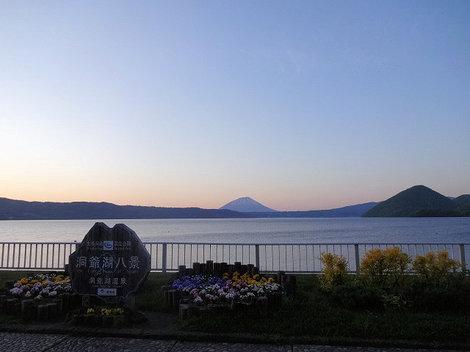 200604洞爺湖 (1).JPG