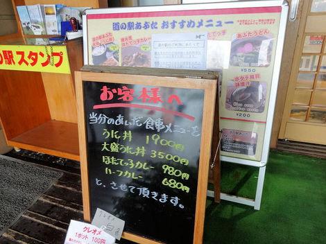 200708あぷた (1).JPG