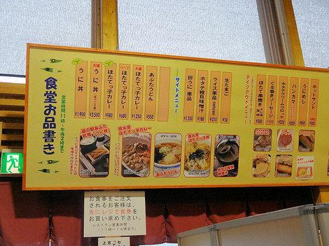 200708あぷた (2).JPG
