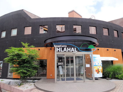 200715HLAHAL (1).JPG