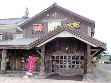 200821牧家 (1).JPG