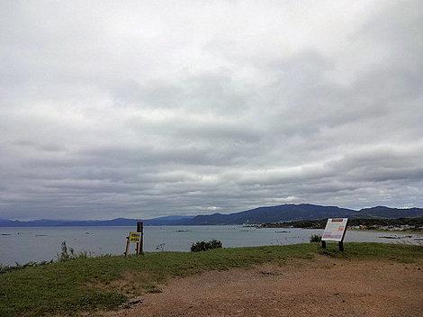 200902アルトリ岬 (4).JPG