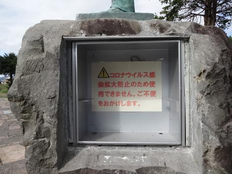 200907グルメ旅 (7).JPG