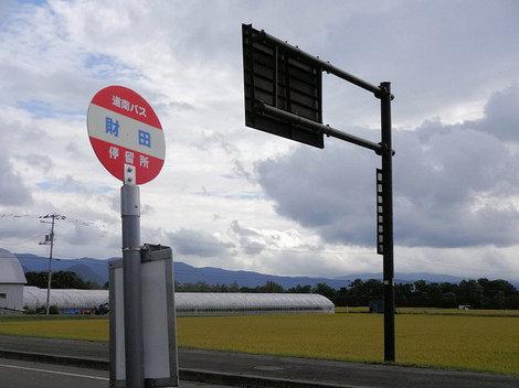 200919財田 (6).JPG