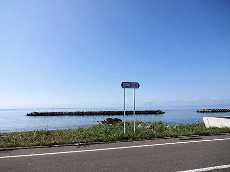 201001虻田の海 (6).JPG